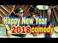 Happy New Year 2018 || New Comedy videos || bhikhari video || Amit bhadana New video || A1 mast 2018 Mp3