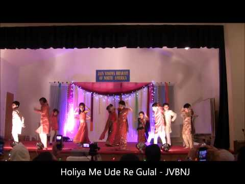 Holiya Me Ude Re Gulal Jvbnj Holi Milan Samaroh March 31-2012 video