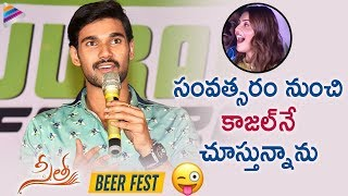 Bellamkonda Sreenivas Comments on Kajal Aggarwal | Sita Movie Beer Fest | Teja | Telugu FilmNagar