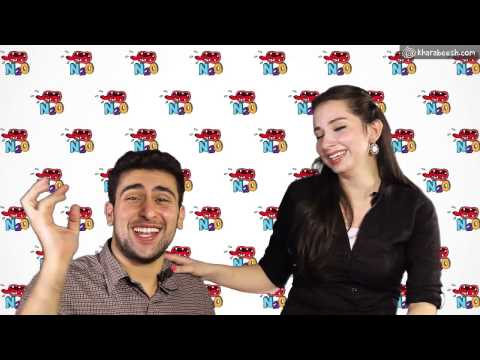 N2O Comedy: محمد زكارنة ونيرمين أنور في المظاهر