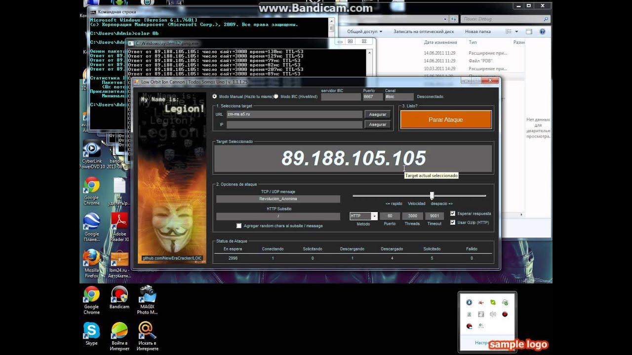 Ddos атака как сделать на сайт