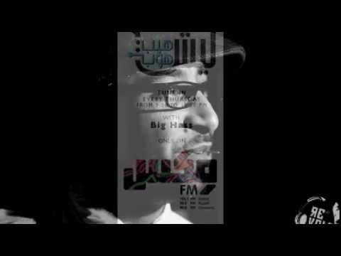 Qusai (Don Legend)  Live Interview on Laish Hip Hop (MIX FM - Saudi Arabia)