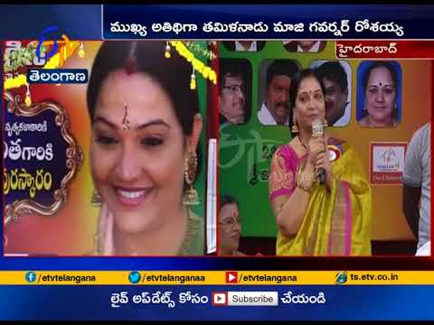 Actress Jayalalitha Gets Pragya Puraskar | Attends Ex Governor Rosaiah | Hyderabad