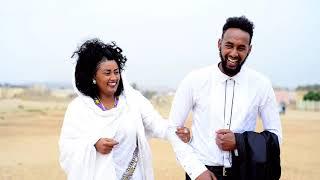 Biniam Berhane - Metan Ktmeki | ??? ????? - New Eritrean Music 2018