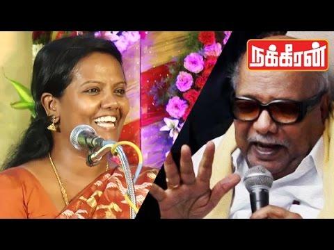 Parveen Sulthana Speech : Tamil will live through Kalaignar | Birthday Special