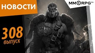 Lost Ark Online: Это вам не Diablo! Новости.
