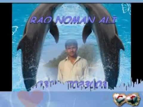 Rao Noman Ali 0300-7023003  Mohabbat Se Zyada Mohabbat Hai Tumse...