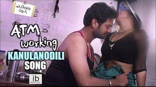 ATM working - Kanulanodili song - idlebrain.com
