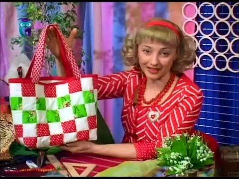 Лоскутное шитье из квадратов сумки и подушки. Блоки Ирландская цепочка, Шахматка, Колодец