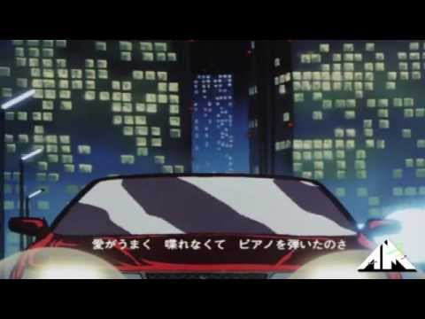 Space Magic - CITY CRUISIN'(w  コンシャスthoughts) video