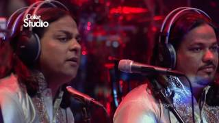 Atif Aslam, Tajdar e Haram, Coke Studio Season 8, Episode 1    YouTube