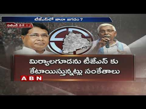 TJS Angry on Jana Reddy over Miryalaguda MLA Seat | ABN Telugu