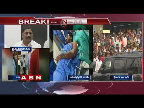 Minister Kalva Srinivasulu responds on YS Jagan Incident | ABN Telugu