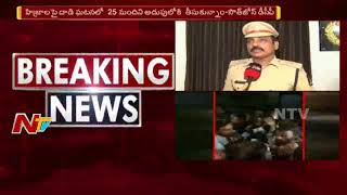 Hyderabad South Zone DCP Satyanarayana Face To Face Over Fake Social Messages
