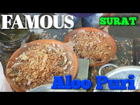 Famous Aloo Puri/Street Food/Surat Famous Food/Aloo Puri Famous In Surat/Most Famous Street Food/
