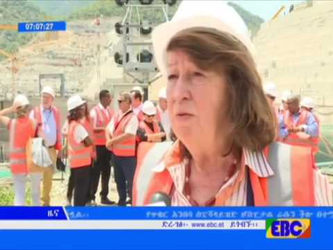 EBC news about Ethiopian EGD