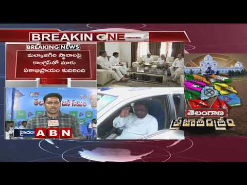 Telangana Polls ; TJS to announce candidate list tomorrow | ABN Telugu