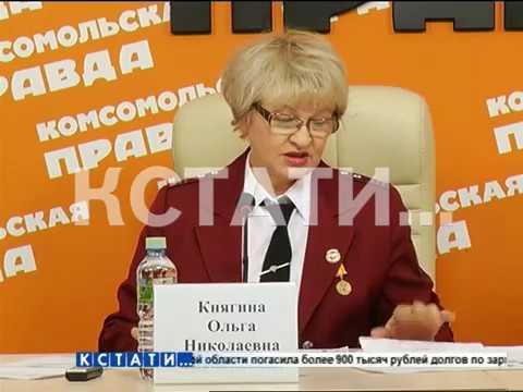 Карантин в школах нижнего новгорода 2018