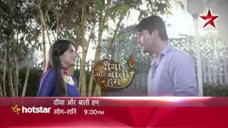 Will Sooraj - Sandhya share their happiness with Ankur & Ankita?