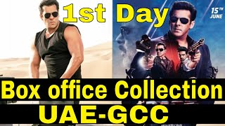 Race 3 1st Day Box office Collection in UAE-GCC Prediction | Race 3 1st Day Box office | Salman Khan