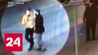 Убийца на Merсedes получил два года тюрьмы - Россия 24