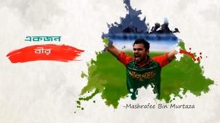 proud to be a bangladeshi