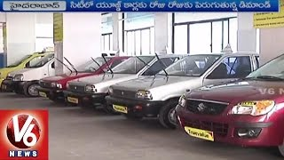 Used Car Market   Middle Class People Attracts Towards Second Hand Cars   Hyderabad   V6 News