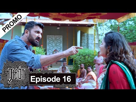 Run Promo 23-08-2019 Sun Tv Serial Online