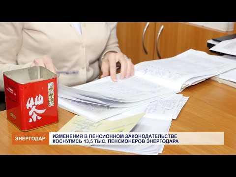 Новое в российском законодательстве. Выпуск за 19