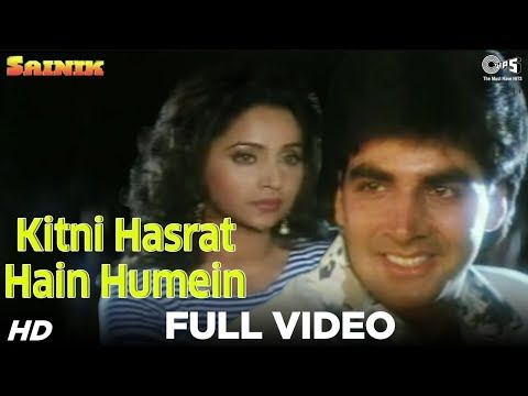 Kitni Hasrat Hain Hamein - Sainik - Akshay Kumar & Ashwini Bhave - Full Song video