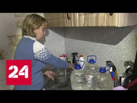 Целый город без горячей воды: кто и за что наказал жителей Электроуглей? - Россия 24