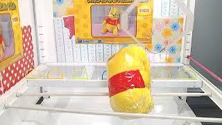 Got [Winnie the Pooh - Mega Jumbo Squishy Plushy]!!