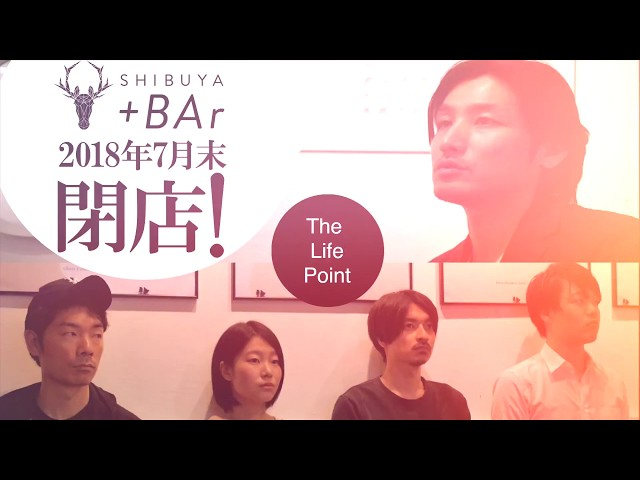 The Life Point SHIBUYA+BAr 立て直しドキュメンタリー trailer