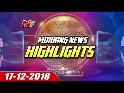 Morning News Highlights | 17th December 2018 | NTV