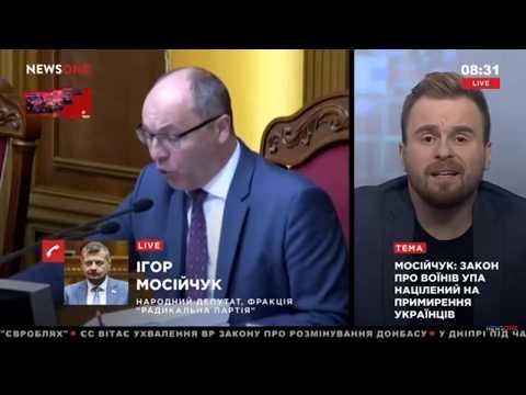 Скандал на Укр Тв журналист отказался признавать Россию агрессором