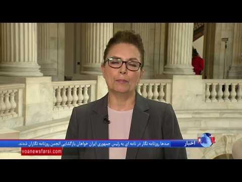 شهلا آراسته درباره مصوبه جدید کمیته سنا برای تحریم بیشتر ایران توضیح می دهد