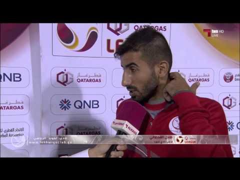 رديف لخويا 4-0 رديف العربي ( لقاء مع اللاعب/ طلال القحطاني )