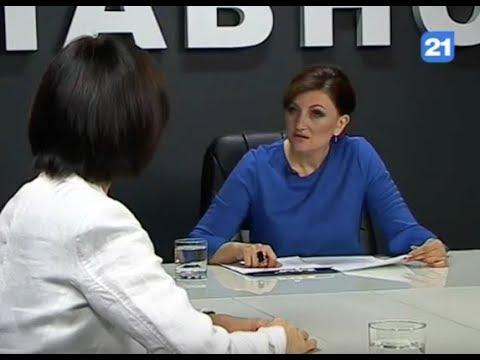 Майя Санду в программе «ГЛАВНОЕ» 17.09.2018