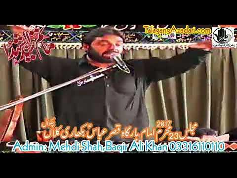 Zakir Najam Notak {23 Muharram 2017 Bikhariyan Chakwal}