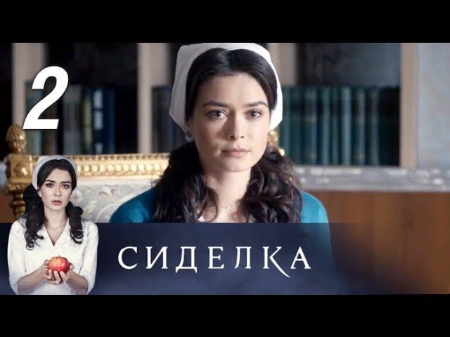 Сиделка. 2 серия (2018) Остросюжетная мелодрама @ Русские сериалы