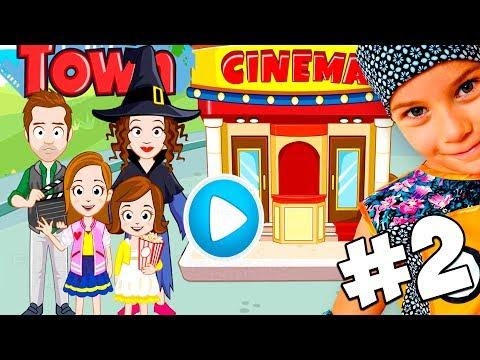 МАЙ ТАУН ИГРА Игровое видео для детей Мультик ПРО КИНОТЕАТР детская игра My Town