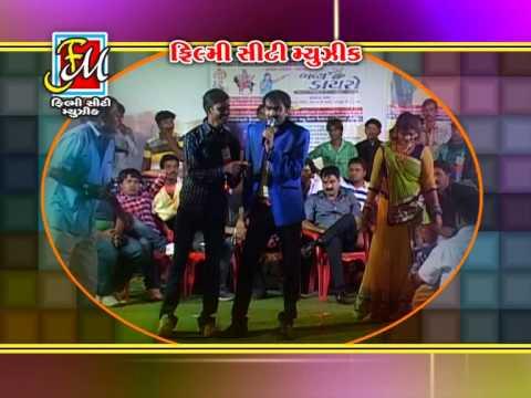 Gujarati Lok Dayro 2015 || Meladi Mata Ler Karave || Jignesh Kaviraj || Me Tera Hero video