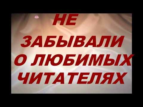Моя библиотека. Челябинск.