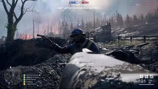 Battlefield™ cheater