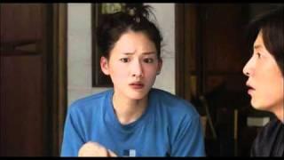 Hotaru no Hikari - [MyDramaList.Com] Hotaru no Hikari Movie Trailer (2012)