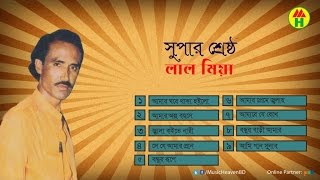Download সুপার শ্রেষ্ঠ - Lal Mia - Super Sreshto 3Gp Mp4