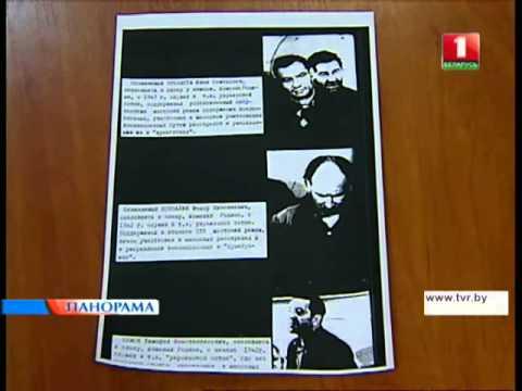 Преступления УПА (Украинской повстанческой армии) в Беларуси во время Великой Отечественной войны.