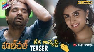 Hulchul Movie TEASER | Rudhraksh Utkam | Dhanya Balakrishna | 2018 Telugu Movies | Telugu FilmNagar