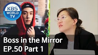 Boss in the Mirror | 사장님 귀는 당나귀 귀 EP.50 Part. 1 [SUB : ENG, IND, CHN/2020.04.23]