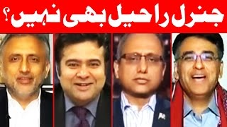 On The Front with Kamran Shahid - 6 April 2017 - Dunya News